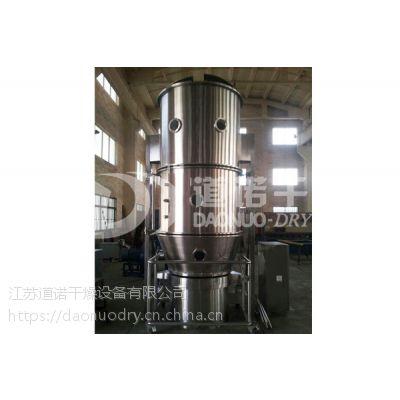 江苏道诺供应:FL系列沸腾制粒干燥机(一步制粒机)