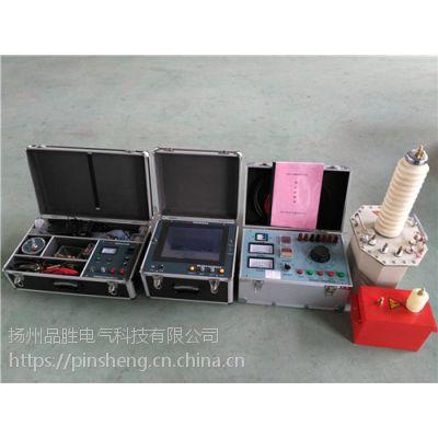 扬州品胜电气PSHZC电缆故障测试仪测试距离不小于40千米