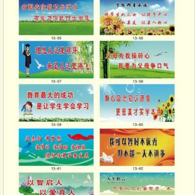 中国地图世界地图体育宣传彩瓷壁画,瓷砖彩画,陶瓷壁画供应!