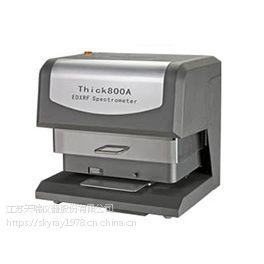 X射线电镀层检测仪、天瑞仪器