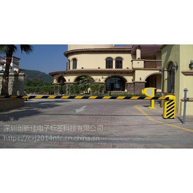 RFID路桥电子收费管理系统