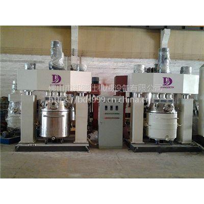 邦德仕厂家直供化学品分散机 强力分散机设备