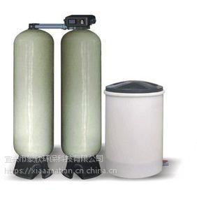 厂家直销广东肇庆自动降低水质硬度色泽光亮均匀性好