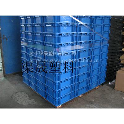 上海塑料物流箱 EUC汽车周转箱加工厂家