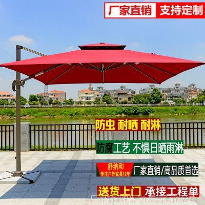 特价批发伞 360度旋转无边方形罗马伞 户外泳池豪华户外太阳伞