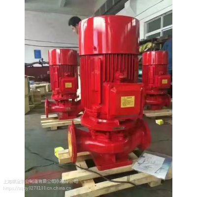 卓全XBD3.8/50G-L型单级/多级管道离心泵消防泵不锈钢水泵