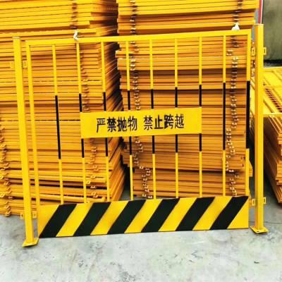 批发定型化基坑围挡 工地施工护栏网 电梯井安全网