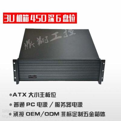 鼎翔工控3U机箱工控机箱3U服务器机箱高档铝条纹面板6个硬盘位大板大电源位