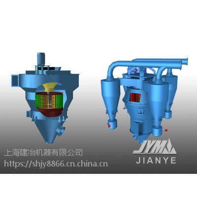 供应厂家直销2018新款JYX系列高效选粉机