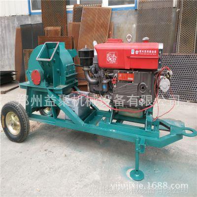 河南移动式桃树粉碎机厂家 柴油机带动的木材粉碎机