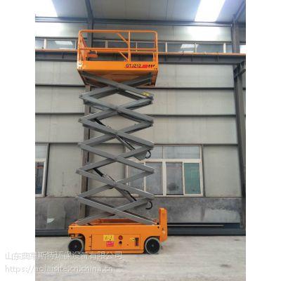 批量生产、厂家销售奥莱斯特SJYZ0.3—6电动升降台