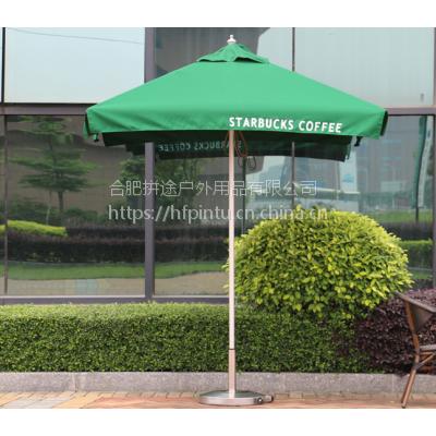 合肥保安岗亭伞,物业门卫遮阳伞,户外大太阳伞厂家