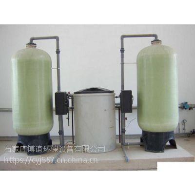 供应辽宁博谊全自动空调钠离子交换器BeZR-10