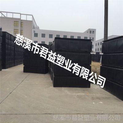 长方形滚塑浮箱 厚度5MM平台浮箱 君益养殖浮箱批发