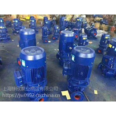 XBD-(i)系列立式多级消防泵XBD5.8/5-50GD江洋泵业优质产品厂价直销。