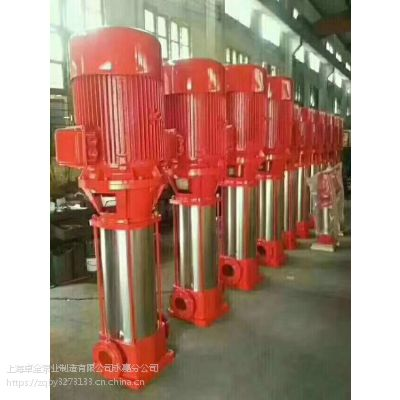 河南消防泵经销商XBD10.0/50G-L消防成套给水设备 泡沫水泵价格