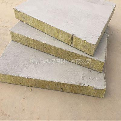 九纵供应吊顶用网格布岩棉板 免检产品