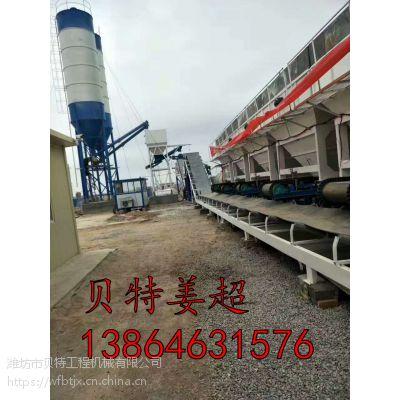 级配碎石厂拌设备,机配砂粒搅拌站山东生产厂家