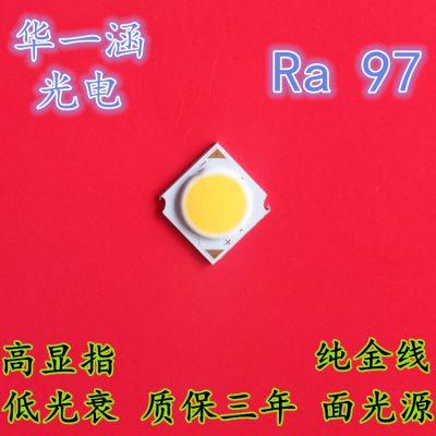 显指RA95以上高显指COB灯珠白光高显色COB面光源CRI95-100