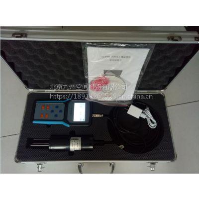 手持式土壤水分检测仪