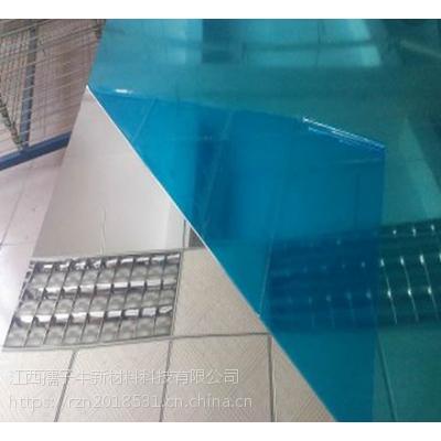 电镀亚克力镜片 PMMA加硬亚克力镜片 有机玻璃镜生产厂家