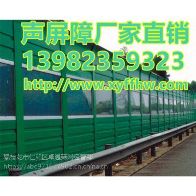 (好消息!)四川攀枝花厂家生产高速公路铝合金声屏障生产线全面崭新升级啦!