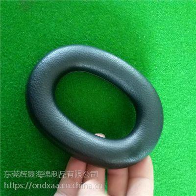生产吸塑成型高周波直接热压胶件上皮耳套 降噪音头戴耳机耳罩吸音海绵