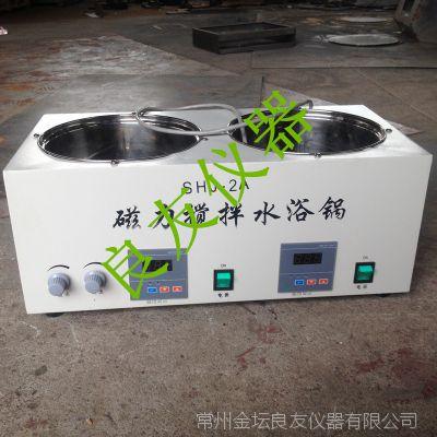 【厂家直销】SHJ-2A双孔磁力搅拌水浴锅 水浴磁力搅拌器 搅拌机