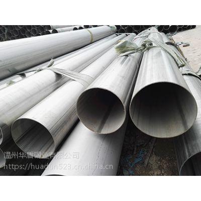 460*8不锈钢焊管大口径厚壁管6米定尺定做