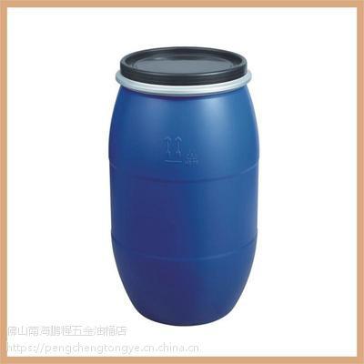 全新化工包装桶 125L 塑料桶铁箍桶开口圆桶 HDPE 珠三角可送货(佛山)
