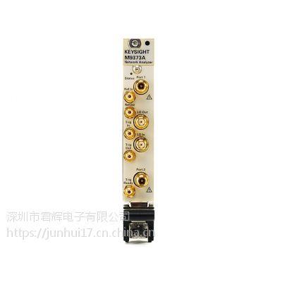 美国安捷伦M9373A PXIe 矢量网络分析仪