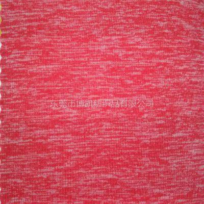 东莞博凯厂家直销七彩段染布 纬编涤纶针织面料 休闲瑜伽运动服面料