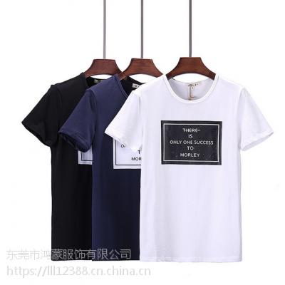 夏季热销新款t恤中老年男装短袖男士爸爸真口袋条纹翻领货源批发