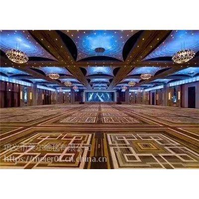 周口办公地毯pvc|扶沟县办公地毯|郑州办公室地毯