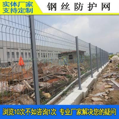 珠海中央绿化隔离网 喷塑护栏 河源厂房防护栏防攀爬