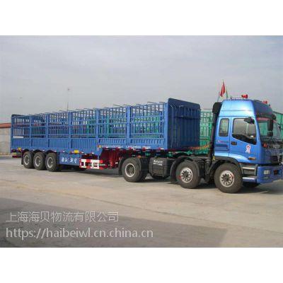 上海到太原运输专线服务多少钱|诚信服务