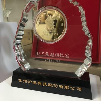 南京附属学校建校纪念礼品定制 工程实施纪念礼品制作 20周年活动庆典留念礼品批发
