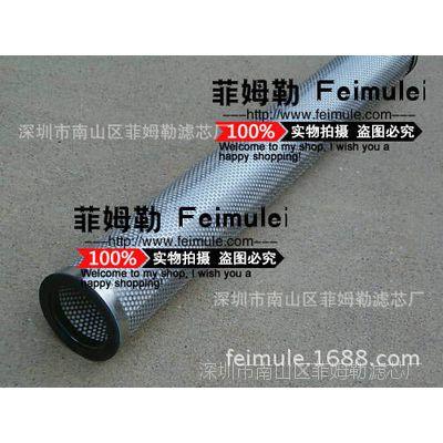 优势供应派瑞Peco FG336 天然气滤芯 Gas/Oil Filter FG336-SS