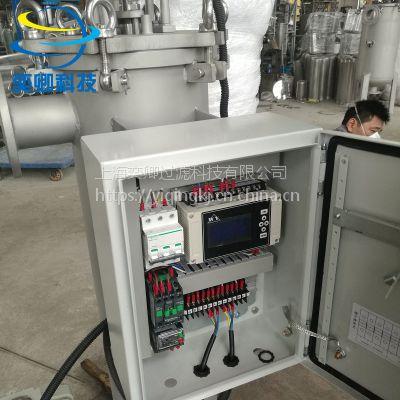 刮刀自清洗过滤器YQSC-GD273-PS自清洗过滤器 自动排渣 24小时连续工作