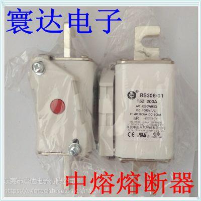 原厂熔断器RS306 01 T5Z 200A 1250V熔断器 高分断熔断器 现货供应