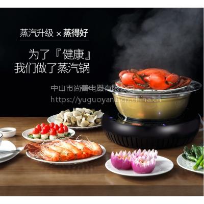供应格匠尚蒸鼎蒸汽海鲜火锅 蒸汽能锅 价格实惠