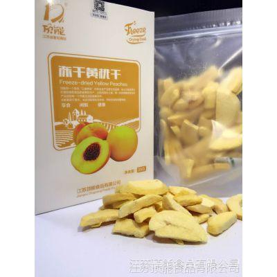 精品热销 优质黄桃干 脱水有机脱水蔬菜 休闲食品