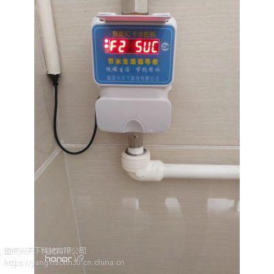 单位员工洗澡间扣费机 IC卡澡堂计量一体机 刷卡机