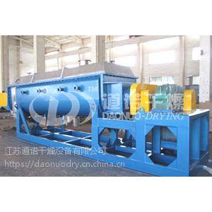 江苏道诺供应:JYG系列空心桨叶干燥机, 膏状、颗粒状、粉状、浆状物料