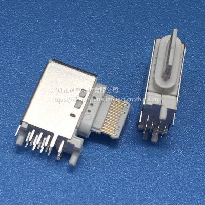 USB 3.1 16P侧插母座 TYPE C 16P/90度侧立式插板DIP 白胶 IPHONE充电