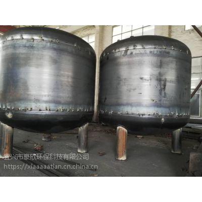 厂家直销 增城井水吸咐异味效果过滤器 百分百质