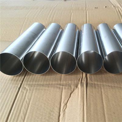 焊接钢管304,家电产品,不锈钢非标管现货