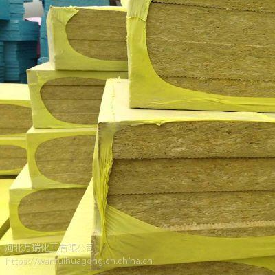 万瑞岩棉板是保温材料 岩棉板是行业内推崇