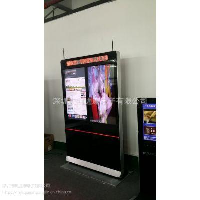 人民日报机触摸一体机双屏广告机液晶落地式红外触摸双屏一体机多媒体互动广告机