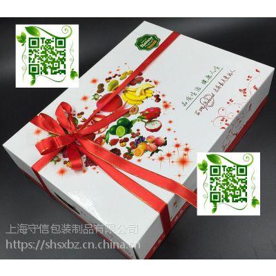 厂家包装盒定做印刷手提特产礼品盒纸盒彩盒订做飞机盒天地盖定制